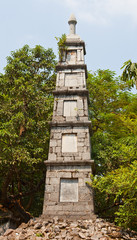 Pen Tower (circa XIX c.). Hanoi, Vietnam