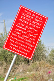 Signboard warning about entrance to palestinian village. Israel