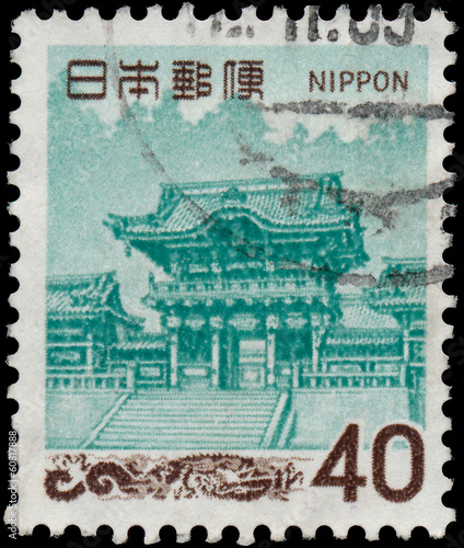 JAPAN - CIRCA 1968: A stamp printed in Japan shows Yomei gate to