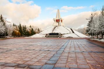 Mound of Immortality. Russia, Bryansk