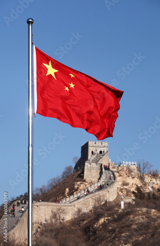 Chinese Flag with Great wall.