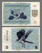 five coupons, Lithuanian Republic, 1991