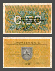 half of the coupon, Lithuanian Republic, 1991