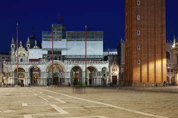 St. Mark's Square - Doge's Palace