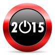 new year 2015 icon