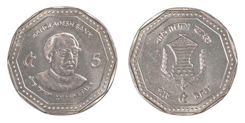 5 bangladeshi taka coin
