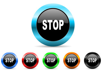 stop icon vector set