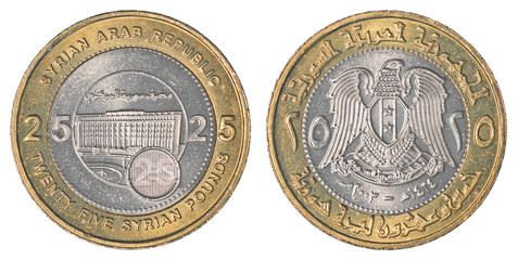 25 Syrian pound coin