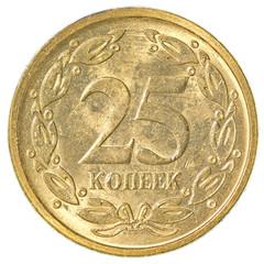 25 Transnistrian kopeck coin