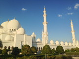 Sheikh Zayed Grand Mosque Center in Abu Dhabi