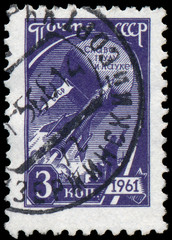 USSR - CIRCA 1961: A stamp printed in USSR shows the Space Rocke
