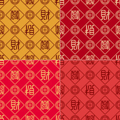 seamless chinese calligraphy Fa Cai red background