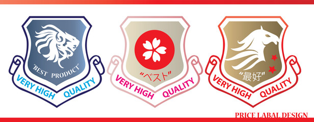 Set of Superior Quality and Satisfaction Guarantee Badges