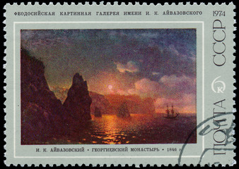 USSR - CIRCA 1974: A stamp printed in USSR shows a painting of S
