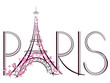 Tower Eiffel with Paris lettering
