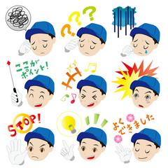 表情シリーズ「帽子の作業員さん1」(ブルー)