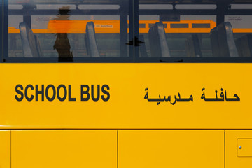 UAE, Middle East: A close-up view of a yellow Arabic school bus