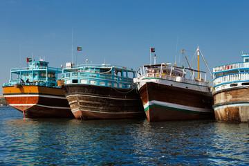 Deira Creek is a trading hub between Iran and Arabian Peninsula