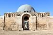 Umayyad Dome, Amman