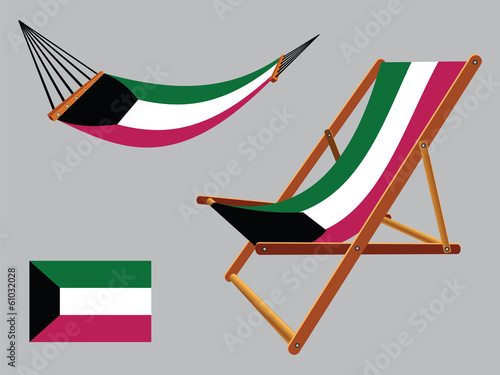 kuwait hammock and deck chair set