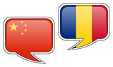 Chinese-Romanian Conversation