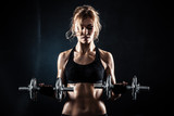 Fototapety Fitness with dumbbells