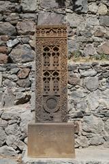 Armenia Khachkar Geghard Monastery  202k2053