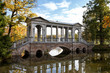 The Marble bridge in Catherine Park at Tsarskoye Selo (Pushkin),
