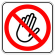 Unbefugt Hand  Schild  #140204-svg02