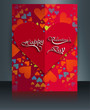 Valentine's day brochure card for heart presentation template re
