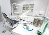 Dental clinic interior - 61119615