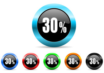 30 percent icon vector set