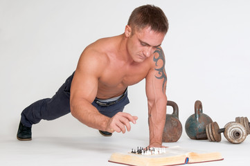 Training of muscles and mind
