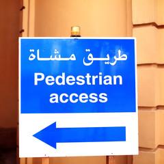 street sign with arrow