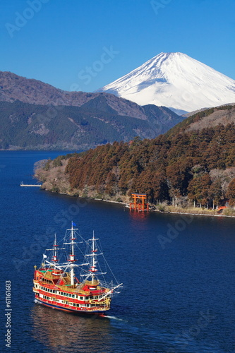 Mountain Fuji and Achi lake