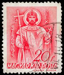 Hungarian post stamp
