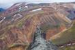 Paesaggio Islandese con escursionista