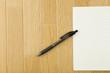 ボールペンと紙