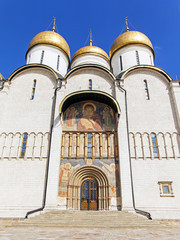 Moscow, Russia . Assumption Cathedral in the Kremlin