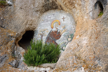 Icon Of Saint Isaiah Onogosha In Ostrog Monastery, Montenegro