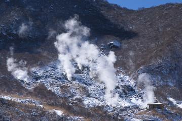 Owakudani, carrière de soufre à Hakone, au Japon