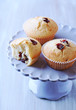 canvas print picture - Cranberry Muffins