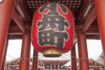 Hozo-mon porte, temple Senso-ji, Tokyo, Japon