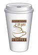 Coffee To Go Cup Design Fresh Brewed