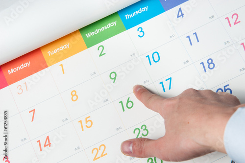 カレンダーの予定 - 61254835