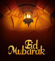 Beautiful greeting card for Eid Mubarak festival