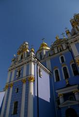Kiev: la cattedrale di San Michele dalle cupole dorate