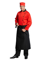 Young man in the form of a waiter or chef