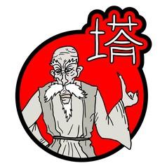 Oriental man icon
