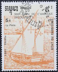 francobollo Cambogia